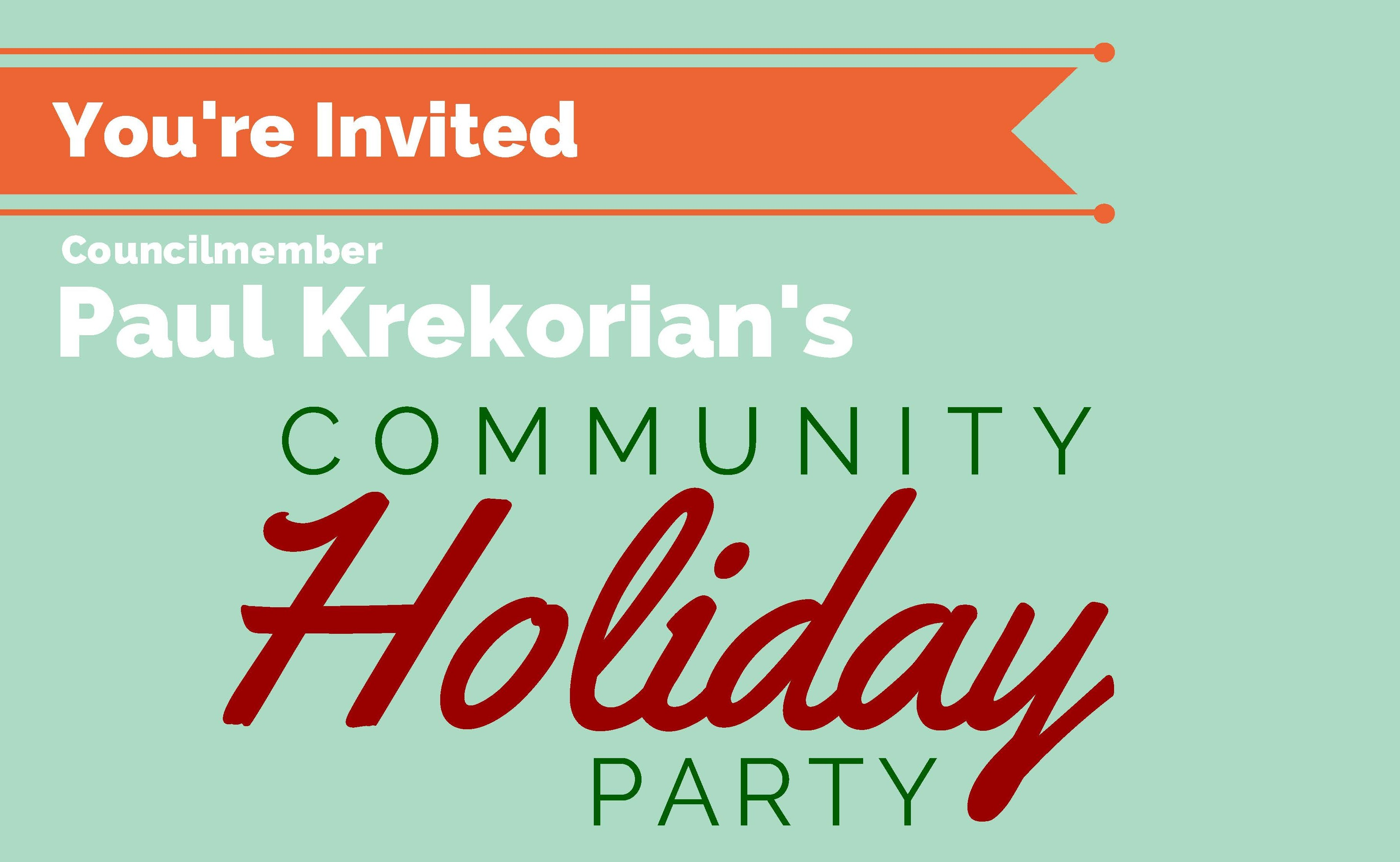 CD2 Holiday Party Invite (1)